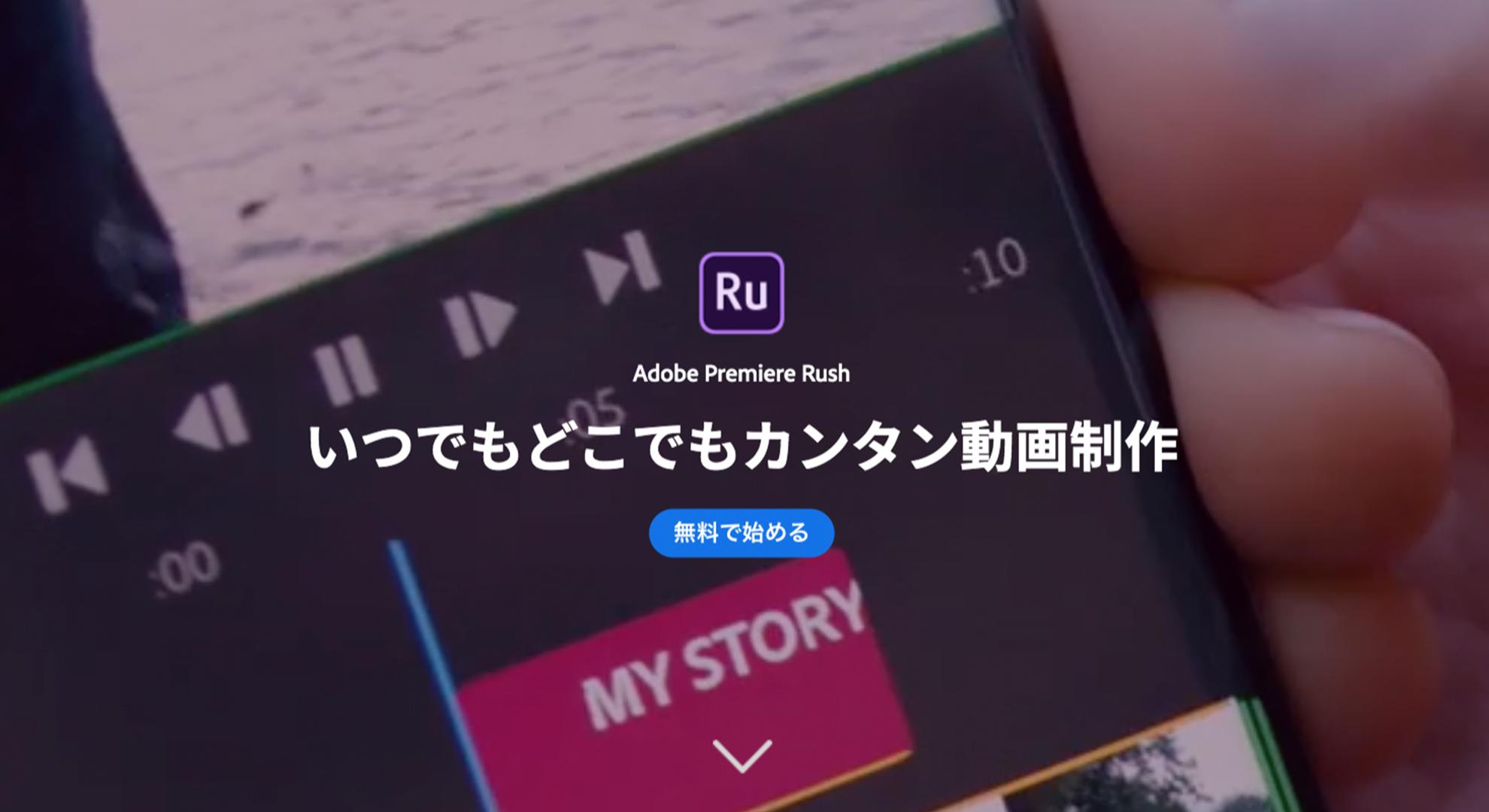 アプリ おすすめ 編集 動画